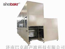 大型全自动机械臂式超声波清洗机 清洗设备