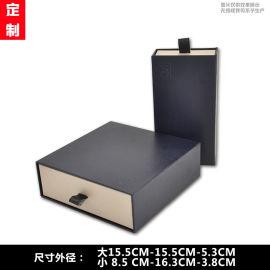 厂家直销 纸质礼品盒 皮具包装抽箱盒 可定制