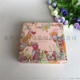 驥遠包裝定制禮盒包裝盒紙質方形印刷盒