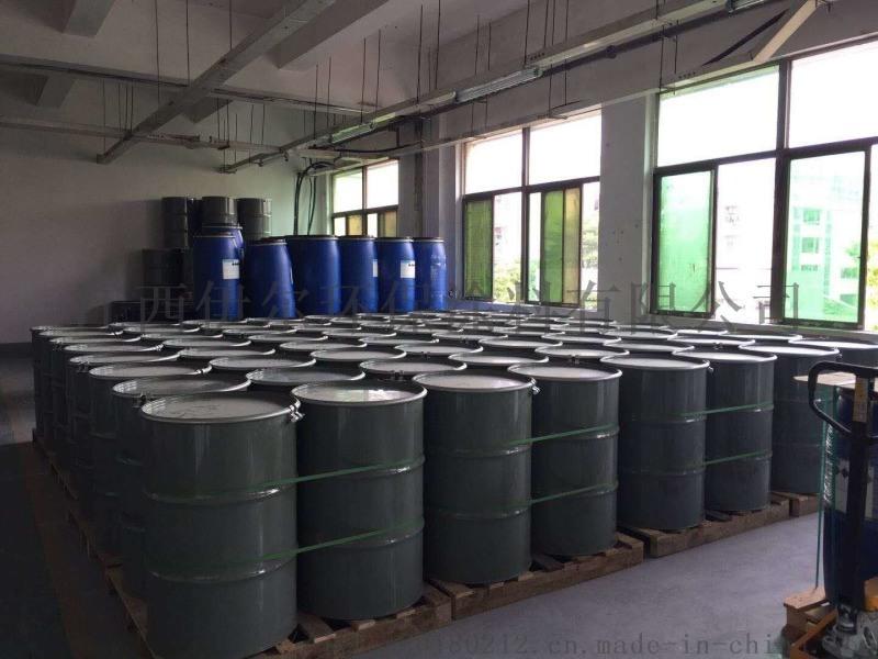 伊尔钢结构水性漆 水性环氧面漆 环保漆 工业漆