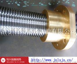 利兴机械丝杠螺母厂家定制/丝杆丝母配套加工