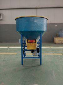 厂价直销多功能种子搅拌机种子包衣机饲料搅拌机立式