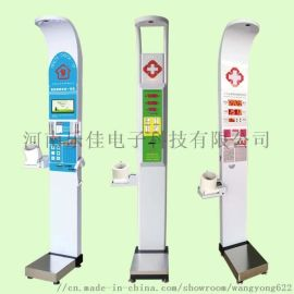 乐佳HW-900Y型电子身高体重测量仪器