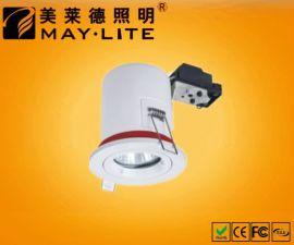 LED防火筒灯 卤素防火筒灯 JJL-1317筒灯