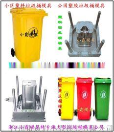 做塑胶模具订制工业注射杂物桶模具可定制开模