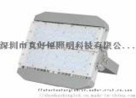 好恒照明专业生产制造高光效120WLED模组隧道灯