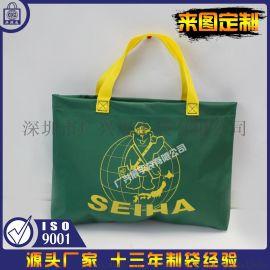 手提牛津布袋定做 防水牛津布购物袋 定做logo
