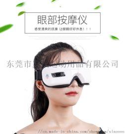 充电近视护眼  仪器  消除疲劳热敷