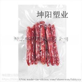 供应手撕牛肉高温蒸煮包装袋调料包装袋真空复合袋