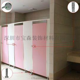 隔断厂家供应防潮防水耐磨损  卫生间隔断公共厕所门