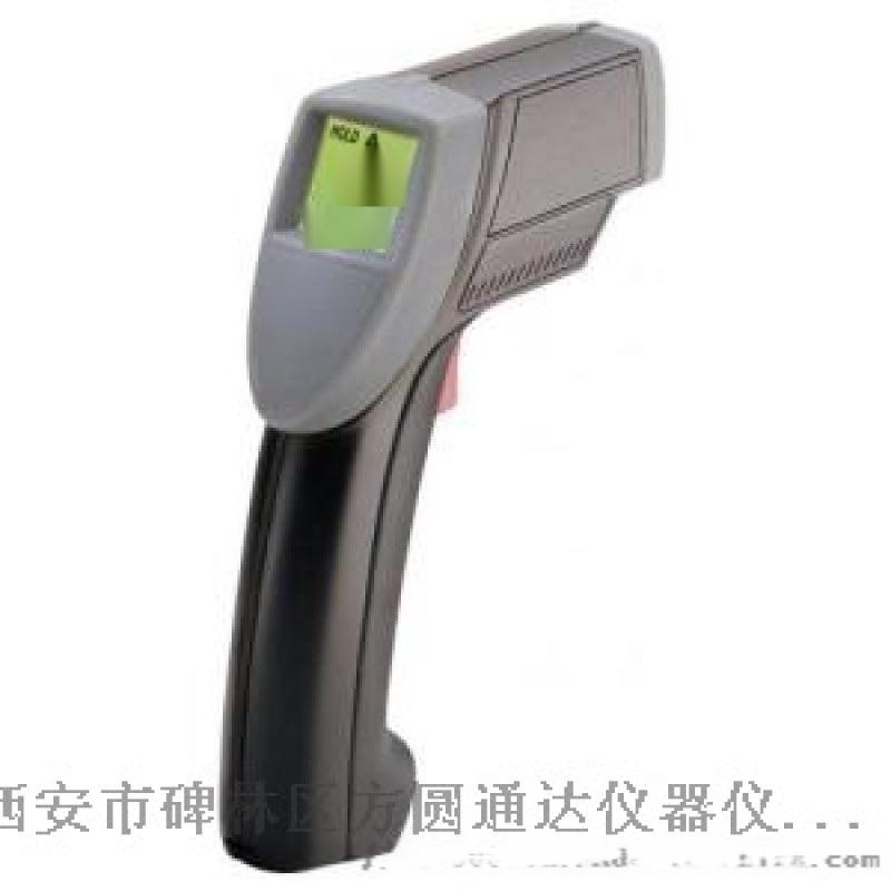 西安雷泰ST80紅外測溫儀