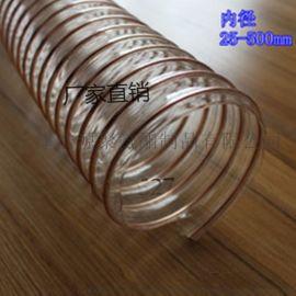 钢丝伸缩风管PU钢丝除尘缠绕管厂家价格