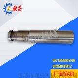 乳化液泵柱塞 MRB GRB无锡乳化液泵配件
