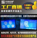 江苏食品厂用7.5kg配料自动传送检重电子秤 ,6公斤电子控制配料给料称重电子秤,全自动定量检重放料防水秤