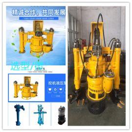 新品上线 钩机抽沙泵 挖掘机砂浆泵 液压带动更安全