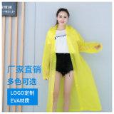 非一次性连体雨衣 EVA环保旅游户外成人雨衣定制