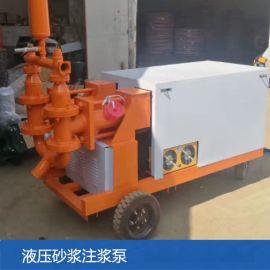 北京高压注浆泵双缸双液注浆泵详细参数