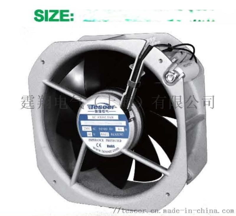 AC轴流散热风扇22580金属扇叶轴流风机