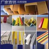 玻璃钢高强拉挤型材圆管方管工字钢槽钢角钢