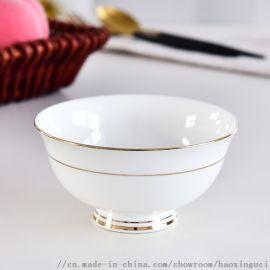 陶瓷餐具碗 骨质瓷碗盘碟套装 定制logo实用礼品