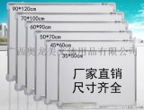 广西黑板白板绿板批发订制 奥龙美教学写字板厂家直销