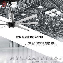 河南大型工业大吊扇通风降温7.3米超大型节能风扇