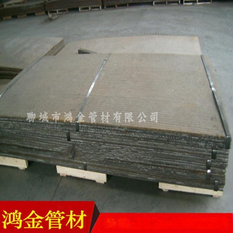 供应12+8mm高锰耐磨钢板