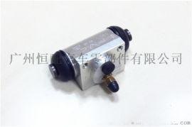 剎車分泵 47550-09070 VIGO四驅