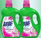 昆明低價供應超能洗衣液 一手貨源