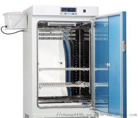 长肯供应霉菌培养箱系列