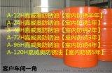 出口產品指定專用嘉威奧鍍鎳鹽霧96小時防鏽油