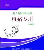 母猪益生菌 调节肠道促进消化用母猪益生菌