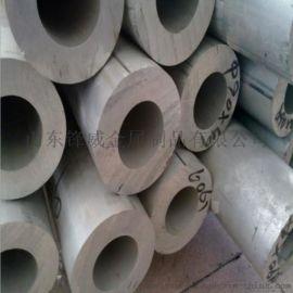 廠家現貨供應6061鋁管 加工訂做各種圓管