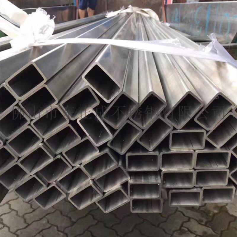 東莞不鏽鋼矩形管,拉絲面不鏽鋼矩形管
