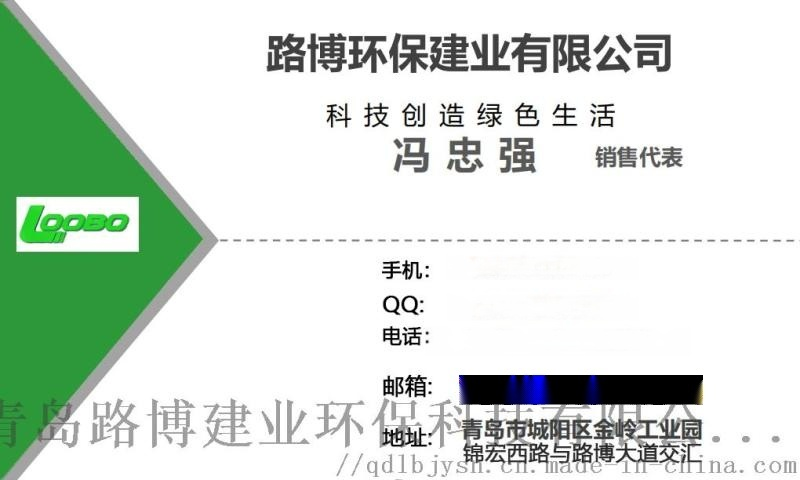 路博环保LB-6120四路综合大气采样器..
