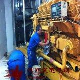 东莞发电机维修 700kw三菱发电机组