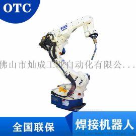 供应otc自动氩弧焊接机器人自动化生产线