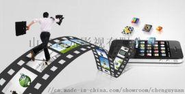 特色企业产品宣传片 创意企业产品宣传片特点