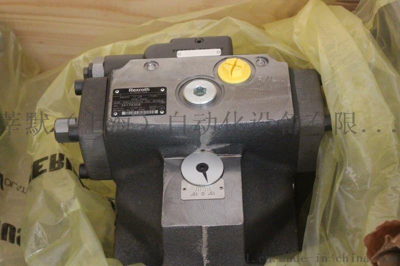 进口AVENTICS泵阀R480725711莘默源头供应