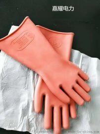 铜陵电工作业用绝缘手套 质量可靠嘉耀电力