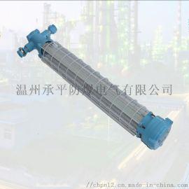 长形DGS18/127L(A)矿用防爆LED巷道灯