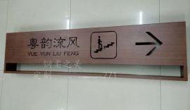 艺术馆不锈钢仿木纹指示广告牌标识牌不开裂发霉标识牌