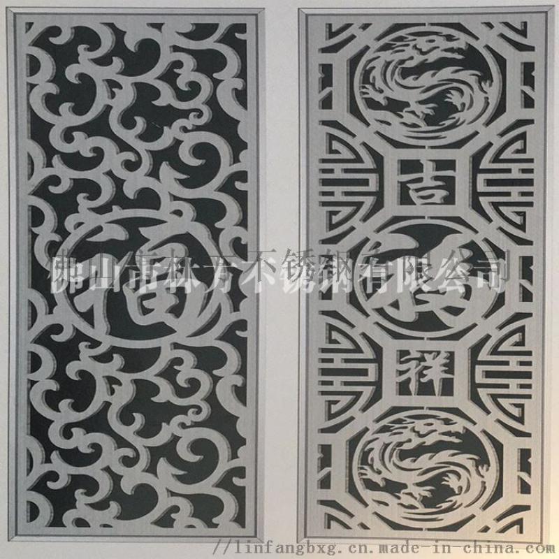 中式简约不锈钢门花 门头配件 防盗门装饰门花加工