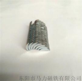N35磁铁 口红管磁铁销售 钕铁硼磁铁生产厂家