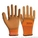 勞保手套尼龍乳膠發泡手套耐磨防滑工業防護手套透氣乳膠尼龍手套