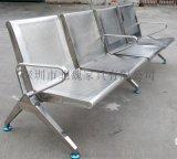 不锈钢3人座候诊椅- 三连坐不锈钢等候椅