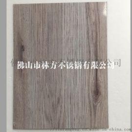 天津 304彩色木纹电镀不锈钢商场装饰金属材料