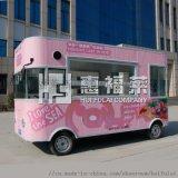 惠福萊餐車供應的甜品車質量好不好