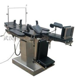 LDS-2A电动综合手术床,普外科电动手术床