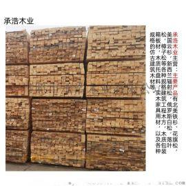 安阳花旗松工程木方厂家